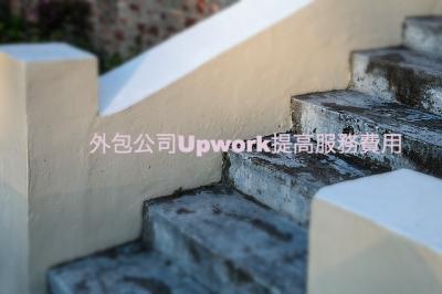 upwork-increase-fee